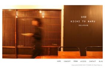 kichi2.jpg