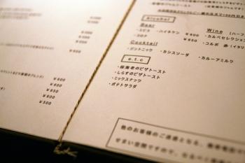cafekichi3.jpg