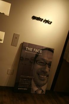 theface.jpg
