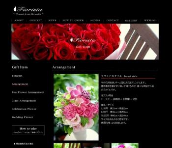 fiorista2.jpg